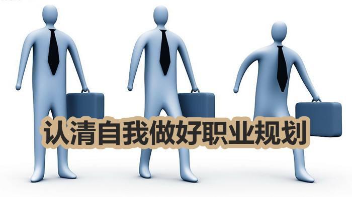 注重规划能够提升灵活用工人员就业能力