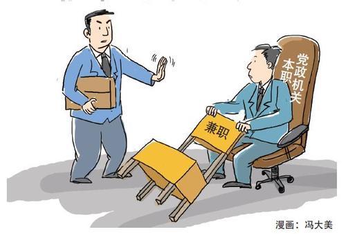 灵活用工市场如何规范化