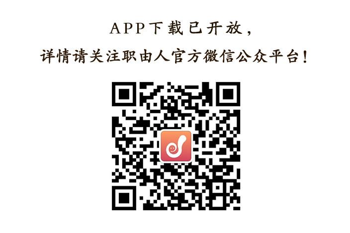 微信图片_20180927101610.jpg
