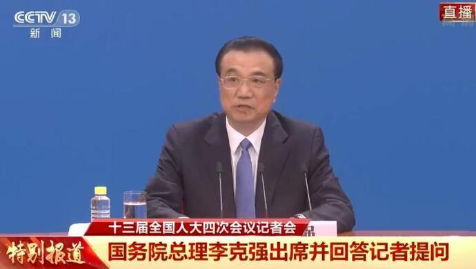 中国灵活用工已涉及两亿多人,要广开灵活就业渠道!